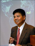 杨洪 中国慈善企业家会长