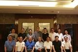 和商会议第十九次会议,主题:文化共同体联盟