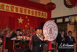 全球中国商会