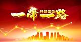 北京和商中心